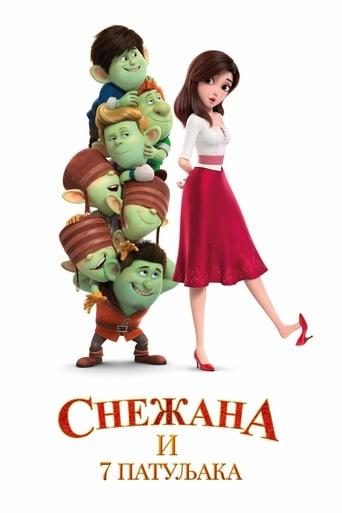 Watch Снежана и 7 патуљака Full Movie Online Free HD 4K
