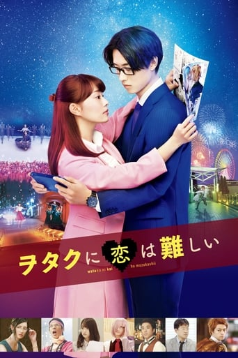 Watch Wotakoi: Love is Hard for Otaku Full Movie Online Free HD 4K