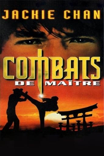 Combats de maître