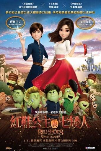 Watch 红鞋子与七个小矮人 Full Movie Online Free HD 4K
