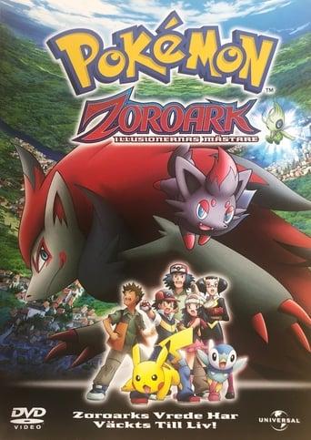 Pokémon: Zoroark, Illusionernas mästare