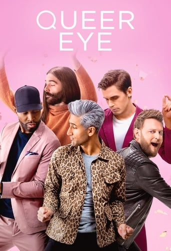 Натурал глазами гея