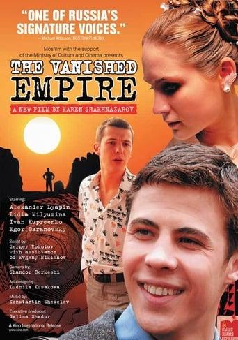 Vanished Empire
