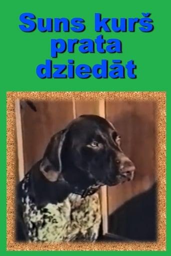 Suns kurš prata dziedāt