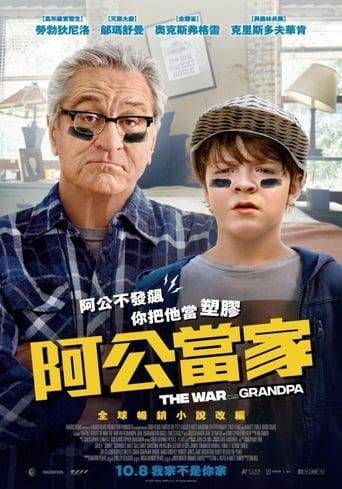 Watch 祖孙大战 Full Movie Online Free HD 4K