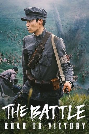 Watch The Battle: Roar to Victory Online