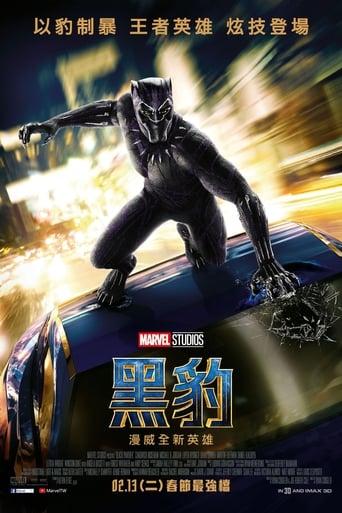 《電影》黑豹小鴨 電影 線上 觀看 Black Panther -百格活動