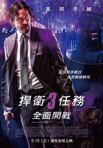 Watch 疾速备战 Full Movie Online Free HD 4K
