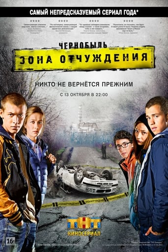 Chernobyl: Exclusion Zone