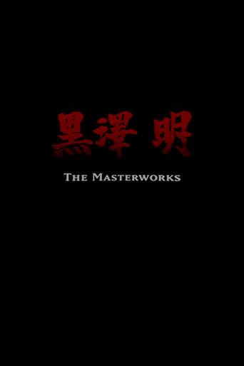 Kurosawa Akira: Tsukuru to iu koto wa subarashii: Shichinin no samurai