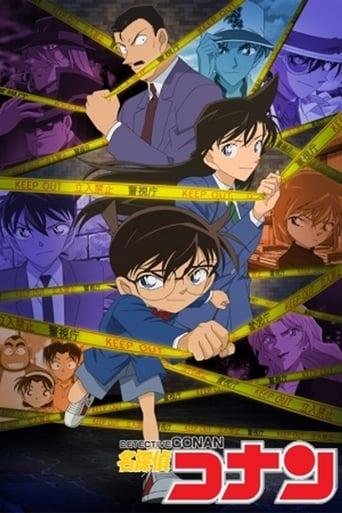 Detectivul Conan