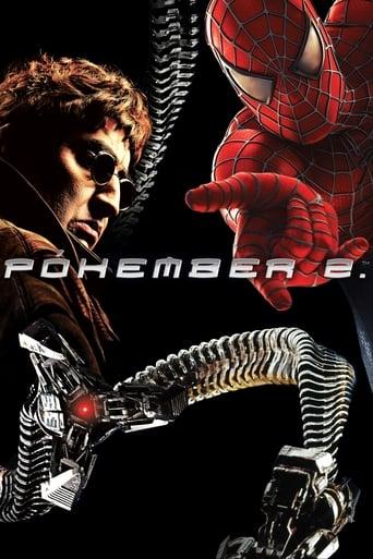 Pókember 2.