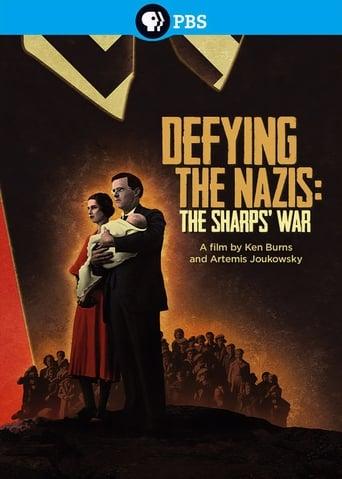 反抗纳粹:夏普一家的战斗