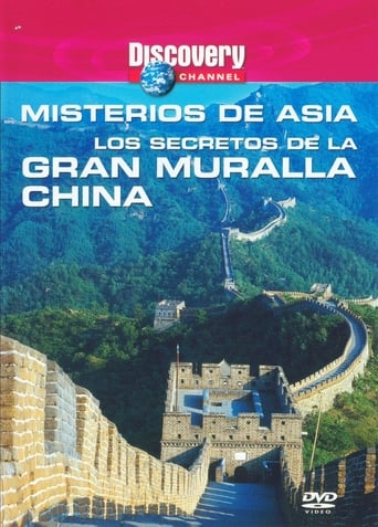 Discovery Channel : Mysteries of Asia - Secrets of the Great Wall