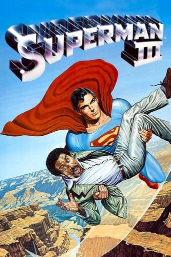 Супермен 3