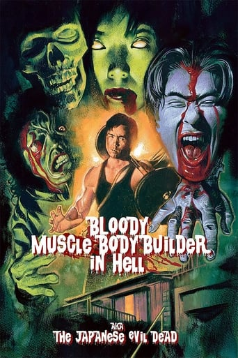 Bloody Muscle Body Builder in Hell