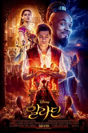 Watch 알라딘 Full Movie Online Free HD 4K