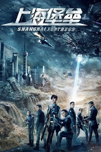 Watch Shanghai FortressFull Movie Free 4K