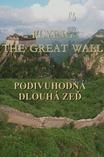 Flying the Great Wall
