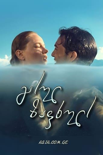 Watch Geçen Yaz Full Movie Online Free HD 4K