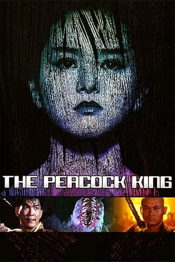 The Peacock King
