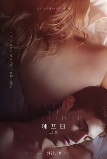 Watch 애프터: 그 후 Full Movie Online Free HD 4K