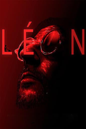 El profesional (Léon)