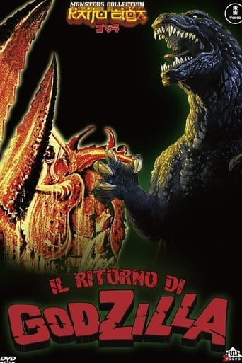 Il ritorno di Godzilla