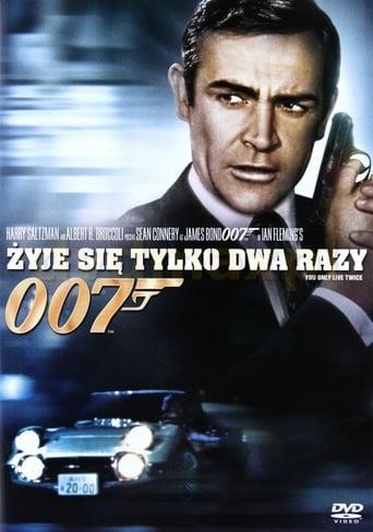 007: Żyje się Tylko Dwa Razy