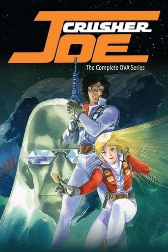 Crusher Joe: The OVA's