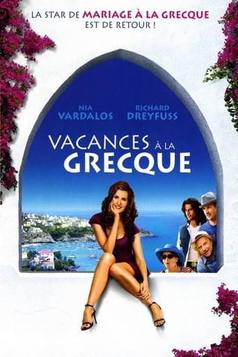 Vacances à la grecque