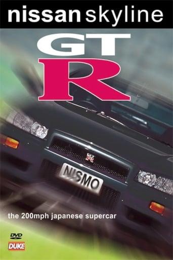 Nissan Skyline GT-R Story