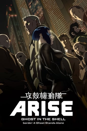 Ghost in the Shell Arise - Border 4 : Ghost Stands Alone