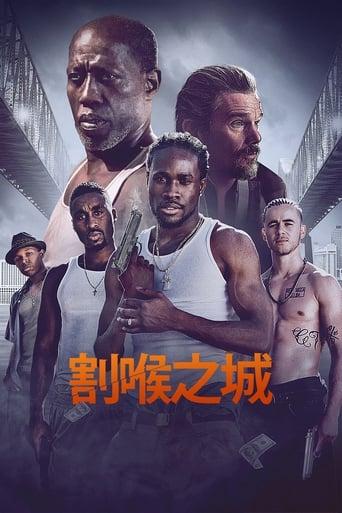 Watch 割喉市 Full Movie Online Free HD 4K