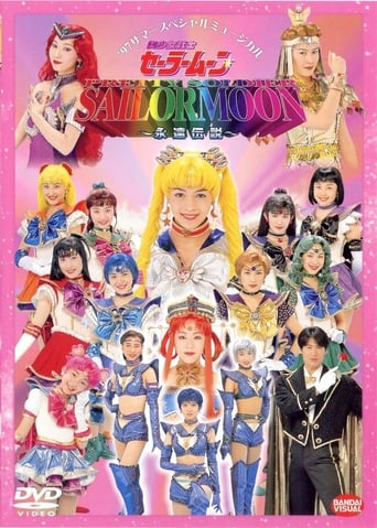 Sailor Moon - The Eternal Legend