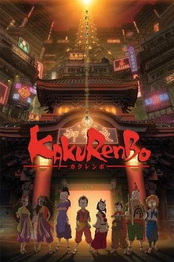Kakurenbo: Hide & Seek Movie Free 4K
