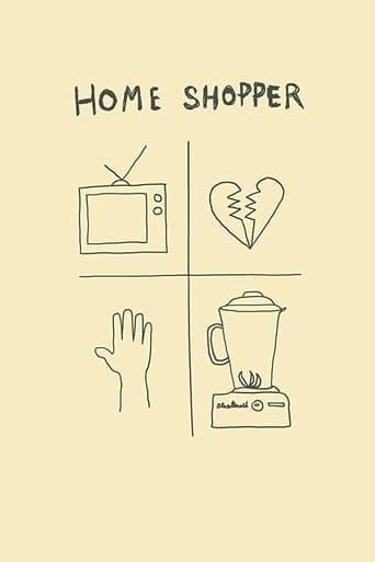 Домашен купувач