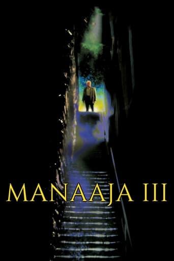 Manaaja III
