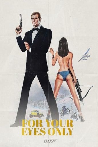 เจมส์ บอนด์ 007 ภาค 12: เจาะดวงตาเพชฌฆาต