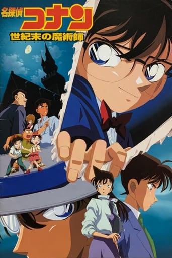 Detective Conan: The Last Wizard of the Century