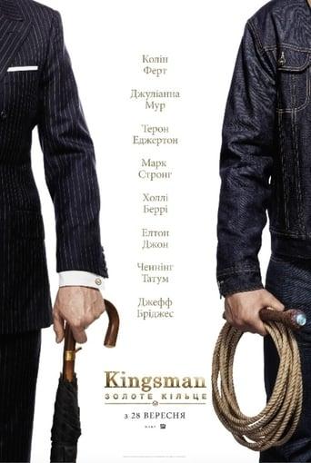 Kingsman: Золоте кільце