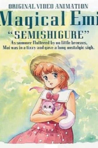Mahō no Star Magical Emi: Semishigure