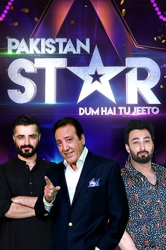 Pakistan Star