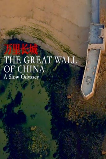 A Slow Odyssey: The Great Wall of China