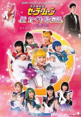 Sailor Moon - New Legend of Kaguya Island (Revision) - Marinamoon Final