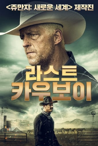Watch 라스트 카우보이 Full Movie Online Free HD 4K