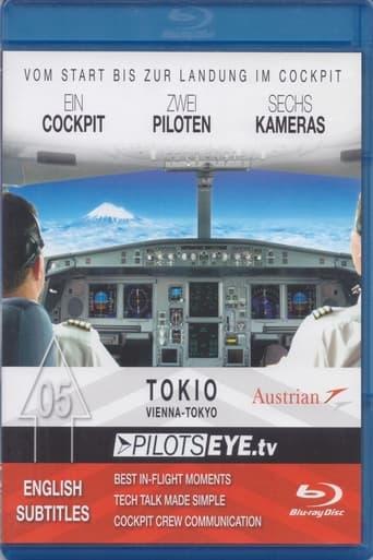 PilotsEYE.tv Tokio
