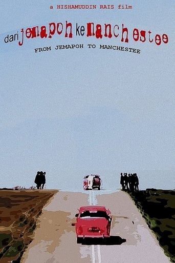 From Jemapoh to Manchester