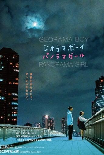 Georama Boy Panorama Girl