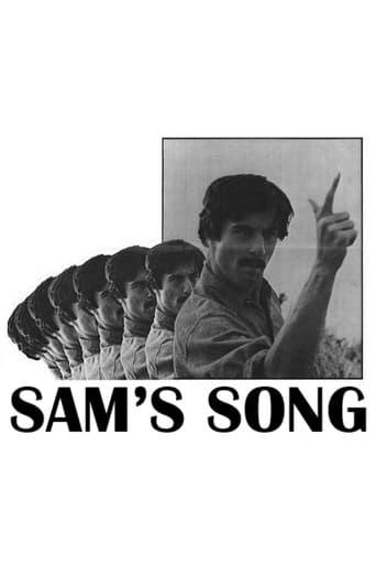 Sam's Song